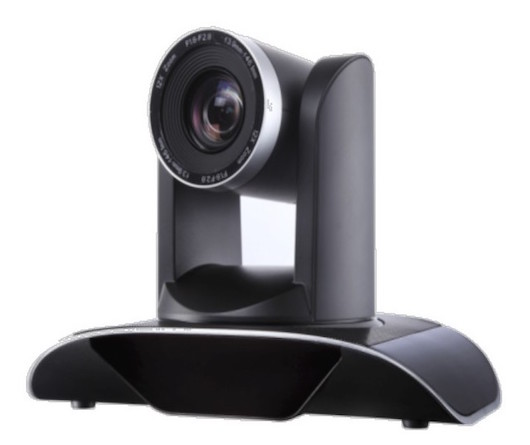 Av company markets the ptz cameras for videoconferencing for Ptz 2017 simulation