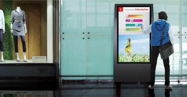 Panasonic Interactive Signage - Retail