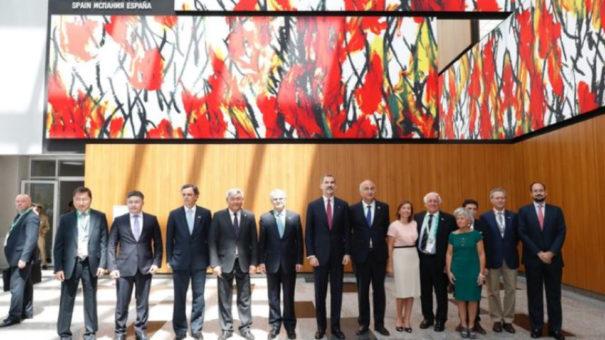 BGL - Inauguracion Pabellon Espana Astana