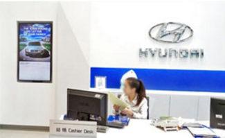 Cayin Hyundai Taiwan