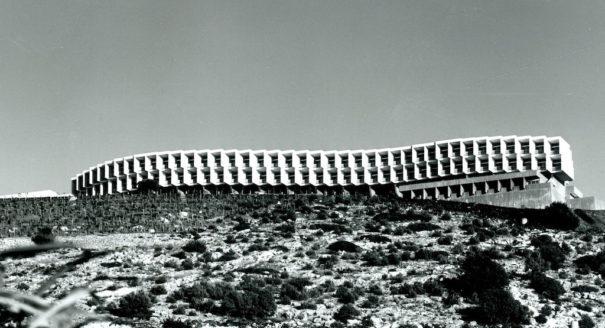 Elma arts hotel israel