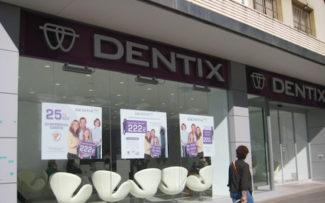 Icon Multimedia Clinicas Dentix LG