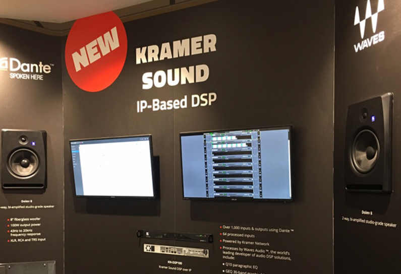 Kramer KN-DSP100: processor of digital audio over IP