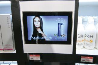 Amway implementa kioscos y POS Advantech