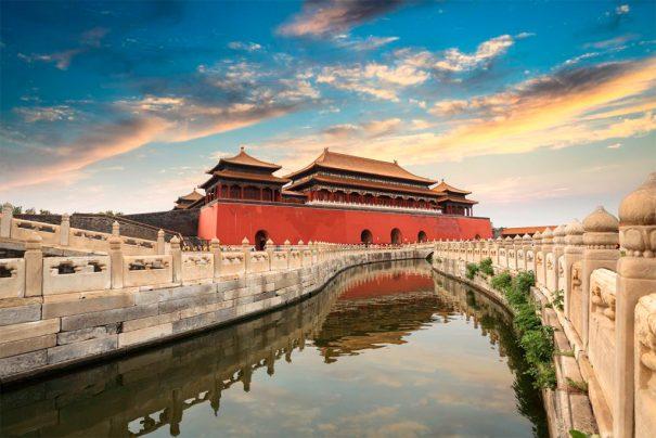 Universidad Schwarzman College en Beijing