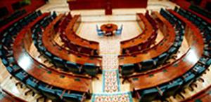 Asamblea de Madrid Hemiciclo