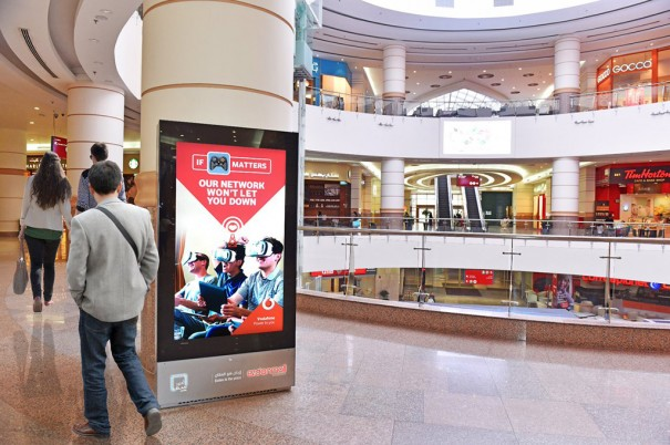 Elan Media centro comercial Ezlan
