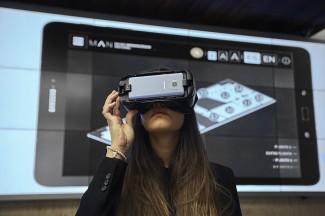 Samsung MAN Virtual