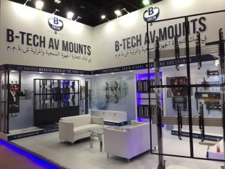 B-Tech InfoComm MEA2017