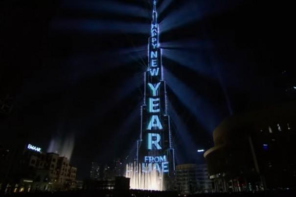 Burj Khalifa Light Up 2018 Emaar