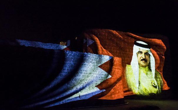 Acciona producciones y diseno Fuerte Bahrein