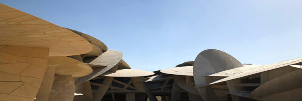 Национальный музей Катара BGL