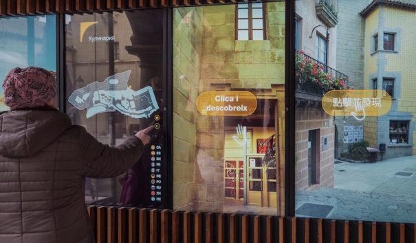 Mediapro Exhibitions poble espanyol