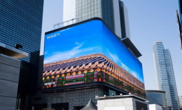 Samsung smart led signage Coex