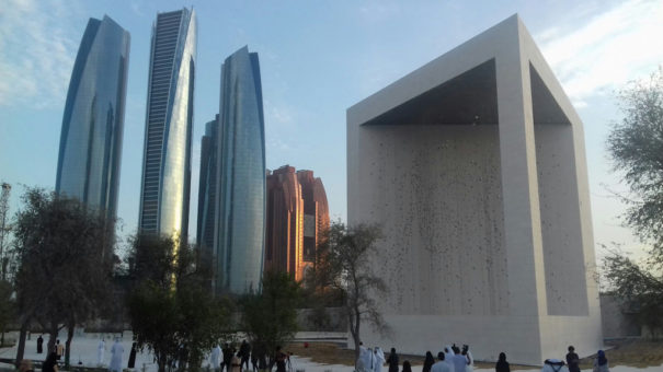 APD The Founders Memorial Abu Dabi