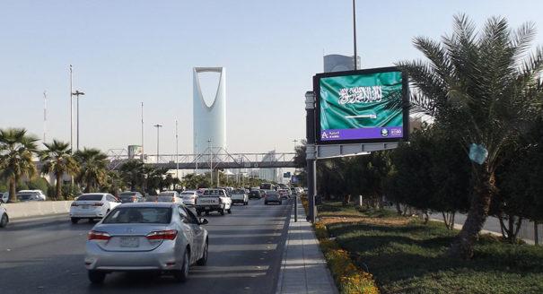 Daktronics AI Arabia