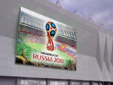 Rostov Arena Absen