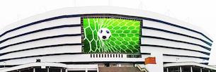 La Copa Mundial de Fútbol Rusia 2018 cuenta con visualización Led de Absen en tres de sus sedes