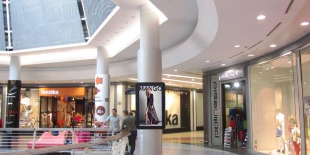 Artemedia Kiosco Serie W