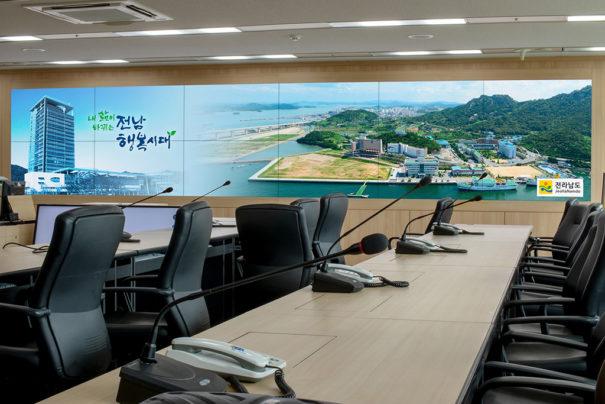 Barco UniSee en centro control desastre de Jeollanamdo
