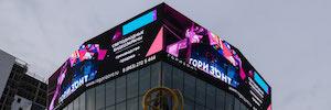 El impacto de las pantallas Led de publicidad dinámica integradas con la arquitectura