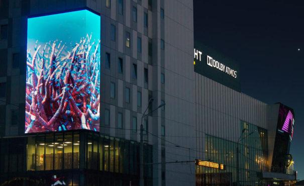 Unilumin centro comercial Rostov