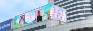 Infiled ICBC changzhou